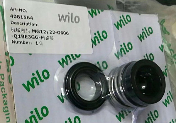 Wilo machine seal